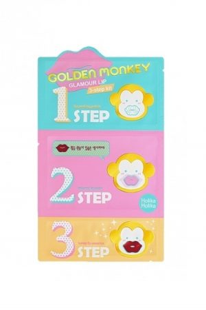 Golden Monkey Glamour Lip 3-step Kit