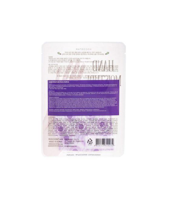 Hand-Moisture-Pack-käsihoitonaamio-KOCOSTAR-takaa