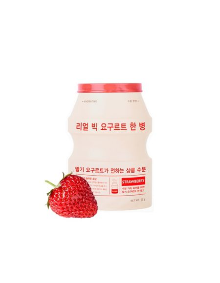 Real Big Yogurt Bottle Strawberry Mask