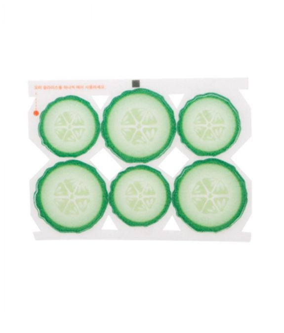 A'Pieu-Cucumber-Slice-Mask-Sheet-1
