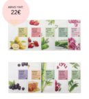Mizon Joyful Time Essence Mask Set