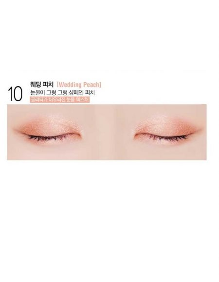 BBIA Auto Gel Eyeliner 10 Wedding Peach 2