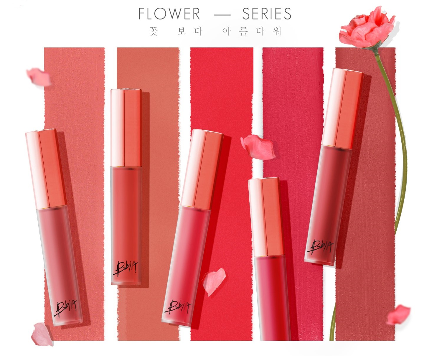 flower series bbia velvet lip tint