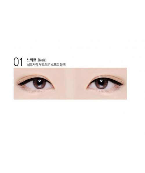 last-auto-gel-eyeliner-01-noir