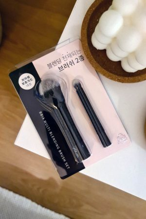 BBIA Multi Blending Brush Set