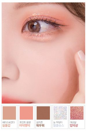 Final Shadow Palette K-Pop Star Makeup Look