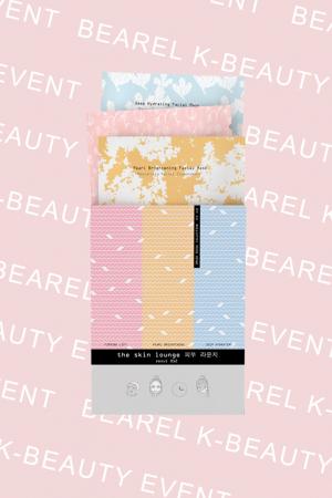 K-Beauty event Skin Loung Seoul Mask