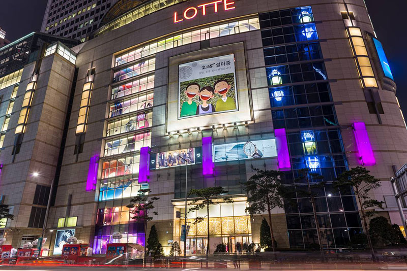 Lotte Department Store Myeongdong