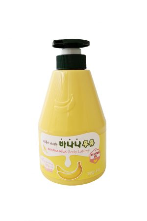 Banana Milk Body Lotion