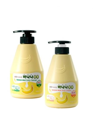 Banana Milk Body Set